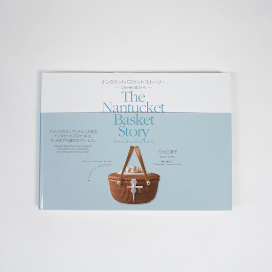 書籍「The Nantucket Basket Story」